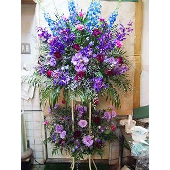 江東区に贈る花 お祝い用スタンド花